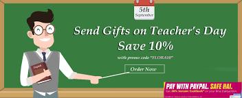 teachers day birthday gifts