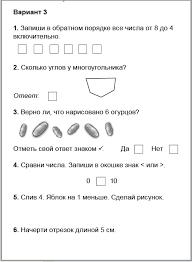 Стоимость готовой дипломной работы в Пятигорске Решение   Курсовые работы на заказ отзывы в Раменском