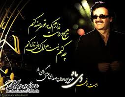 Image result for معینlrm;