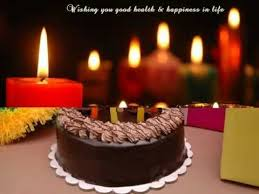 Happy Birthday My Sweety Hearts Only You My Love On My Special Day