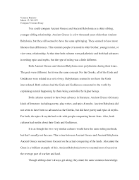 gallery compare and contrast essay examples drawing art gallery compare contrast essay 1