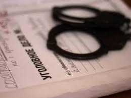 Волгоград Сайт продававший дипломы закрыли в Волгограде  Сайт продававший дипломы закрыли в Волгограде Родной город Волгоград
