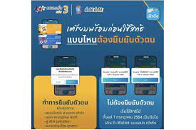 กรุงไทย แนะเตรียมพร้อม ก่อนใช้สิทธิคนละครึ่งเฟส 3 วันที่ 1 ก.ค.นี้ -  โพสต์ทูเดย์ ข่าวการเงิน-หุ้น