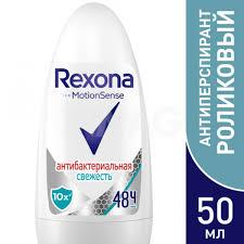 Дезодорант-<b>антиперспирант шариковый</b> Rexona ...