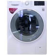 Máy giặt sấy LG FV1408G4W 8Kg Chính hãng giá tốt