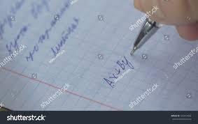 mathematics equations close up homework solving mathematical problem student solves the