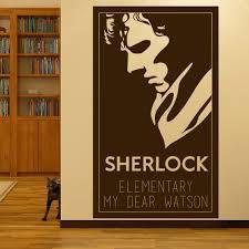 My Dear Watson Sherlock Holmes Quote Wall Sticker
