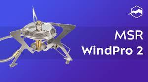 <b>Газовая горелка MSR WindPro</b> 2. Обзор - YouTube