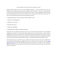 image analytical essay mla format sample