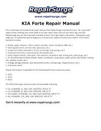 kia forte repair manual 2010 2012 repairsurge com kia forte repair manual the convenient online kia forte repair manual