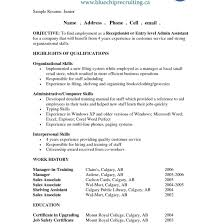 Receptionist Job Resume Objective Receptionist Resume Objective Fungramco 97