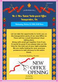 Free Office Inaugurationopening Invitation Card Online Invitations