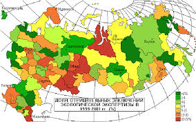 Экологические проблемы России и какие существуют пути их решения Карта экологических зон В статье мы обозначили экологические проблемы России