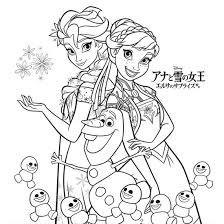 アナと雪の女王 ぬりえダウンロードディズニーキッズ公式