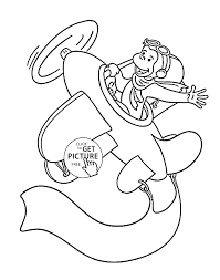 Curious George Free Printables Coloring Pages Coloring Pages