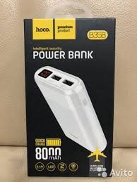 <b>Внешний аккумулятор hoco Power</b> Bank 8000 mAh купить в ...