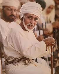 HM Sultan Qaboos ,Oman   Sultan qaboos, Sultan oman, Sultan of oman