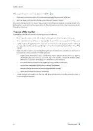 work philosophy example ib philosophy syllabus