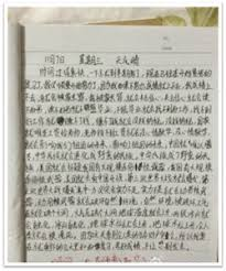 self motivation to study the butterfly effect jasmine tea jiaozi school essay