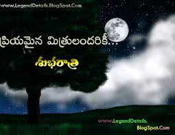 gud night images with es in telugu pictures