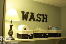 Laundry Room Accessories Decor Simple Laundry Room Accessories Decor New House Designs