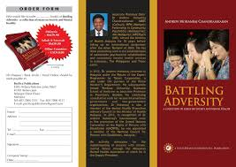 on overcoming adversity essays on overcoming adversity