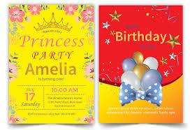 B Day Invitation Cards Do Birthday Invitation Card Business Invitation Card Wedding Card Design