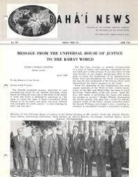 Baha'i News/Issue 399/Text - Bahaiworks, a library of works about the  Bahá'í Faith