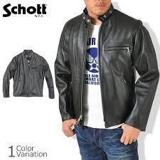 schott shots jacket leather jean schott shot riders 641 single ray sanders