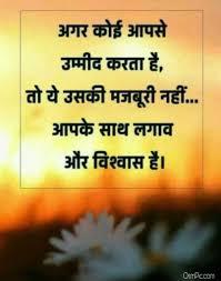 ब स ट ह द hindi whatsapp status images dp pic life love sad atude