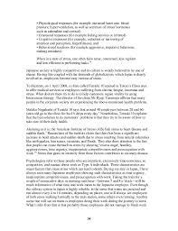 essay example ethic essay example