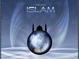Beautiful World of Islamic Wallpapers ...