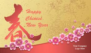 Chinese New Year Cards Cny Ecards Corporate Egreeting Cards