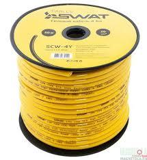 <b>Силовой кабель SWAT SCW</b>-<b>4Y</b>
