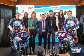 SVELATO IL PROGETTO TEAM KÖMMERLING GRESINI MOTO3 - Gresini Racing