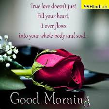 Good Morning Love Quotes For Her In Hindi Best Of Latest Good Morning Quotes For Whatsapp Facebook In Hindi