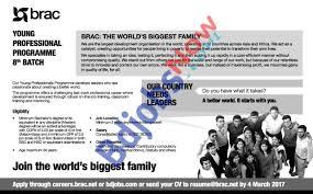 brac the world s biggest family job circular bdjobs brac the world s biggest family job circular 2017