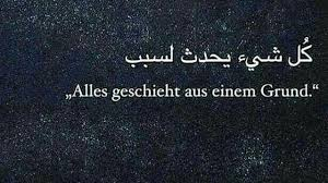 92 Images About Deutsch Zitate On We Heart It See More
