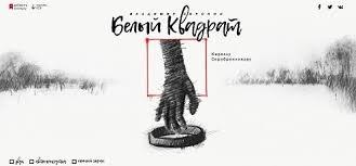 Афиша plus > Фонтанка ру Фото Скриншот с сайта lenta ru