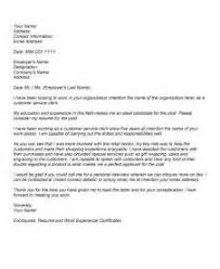 sample cover letter for job in customer service customer service cover letter best sample resume customer service cover letter