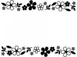 白黒の小花と葉っぱの上下フレーム飾り枠イラスト 無料イラスト