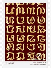 Select a language international phonetic alphabet western languages diacritics albanian amharic arabic arabic the thai alphabet has got several characters for a same phoneme. Thai Alphabet Png Images Pngegg