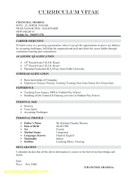 Child Actor Resume Mmdadco