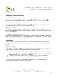 letter of recommendation nursing job recommendation letter  job