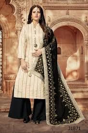 Plain Silk Salwar Kameez Designs Designer Cream Color Function Wear Silk And Khadi Salwar Kameez