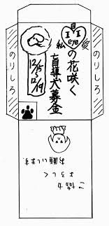 魚つかみ2年野活 鷹取中学校