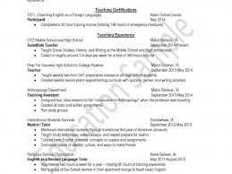 Language Tutor Sample Resume Resume For Call Center