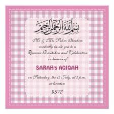Aqiqa Invitation Wording Muslim Baby Girl Aqiqah Celebration Invite