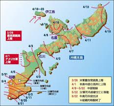 「沖縄戦悲劇」の画像検索結果