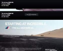 2018 bmw website. modren bmw 2018 bmw m5 f90 first edition video teaser with bmw website